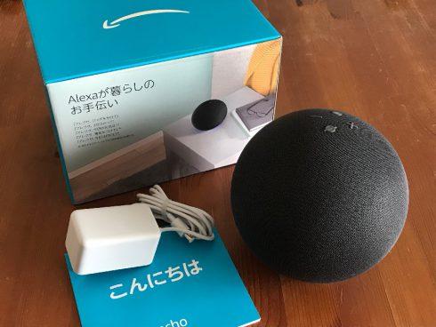 Amazon Echo第4世代