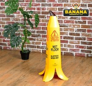 バナナコーン