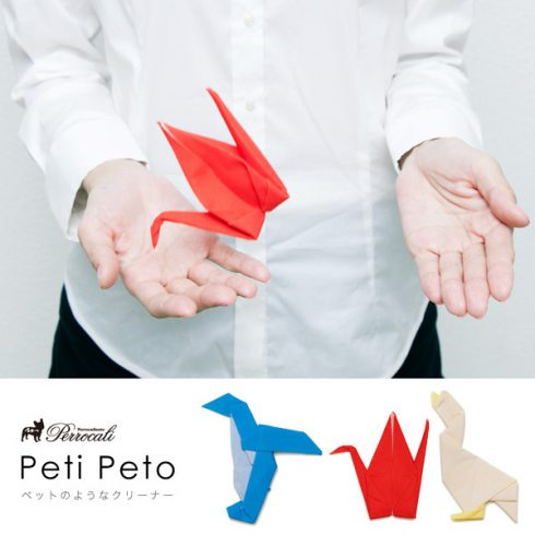 petipetoクリーナー